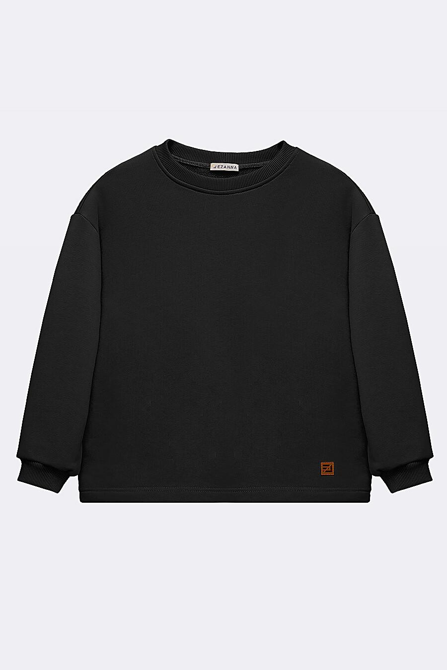 Костюм(Свитшот + Шорты) для мальчиков EZANNA 682404 купить оптом от производителя. Совместная покупка детской одежды в OptMoyo