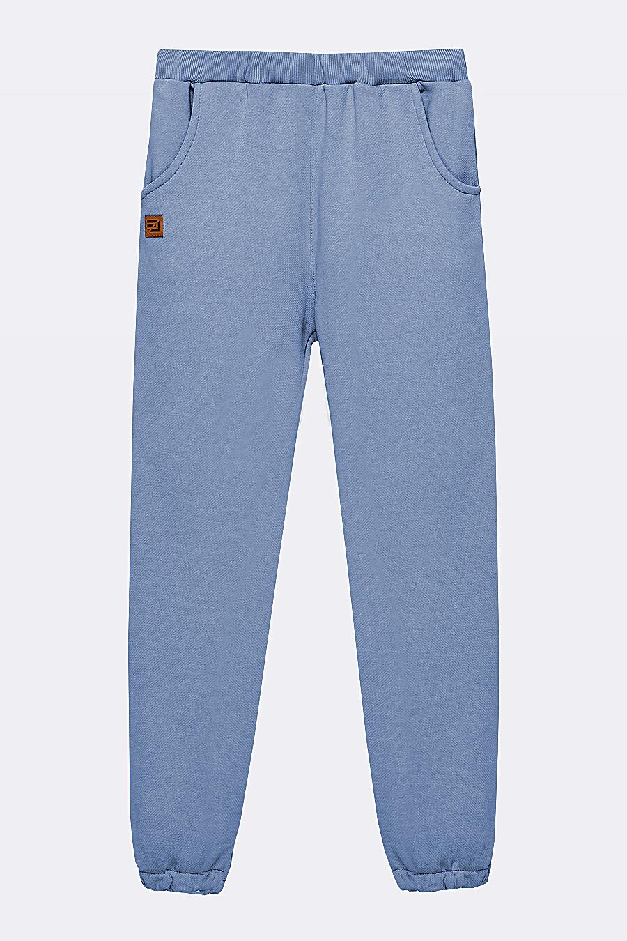 Костюм(Худи+Брюки) для девочек EZANNA 682539 купить оптом от производителя. Совместная покупка детской одежды в OptMoyo