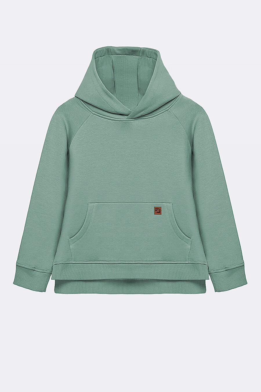 Костюм(Худи+Брюки) для мальчиков EZANNA 682547 купить оптом от производителя. Совместная покупка детской одежды в OptMoyo