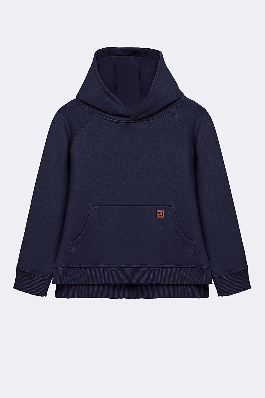 Костюм(Худи+Брюки) для мальчиков EZANNA 682548 купить оптом от производителя. Совместная покупка детской одежды в OptMoyo