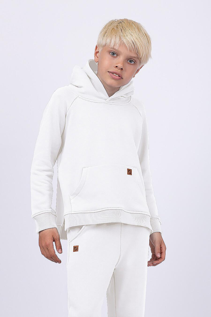 Костюм(Худи+Брюки) для мальчиков EZANNA 682549 купить оптом от производителя. Совместная покупка детской одежды в OptMoyo