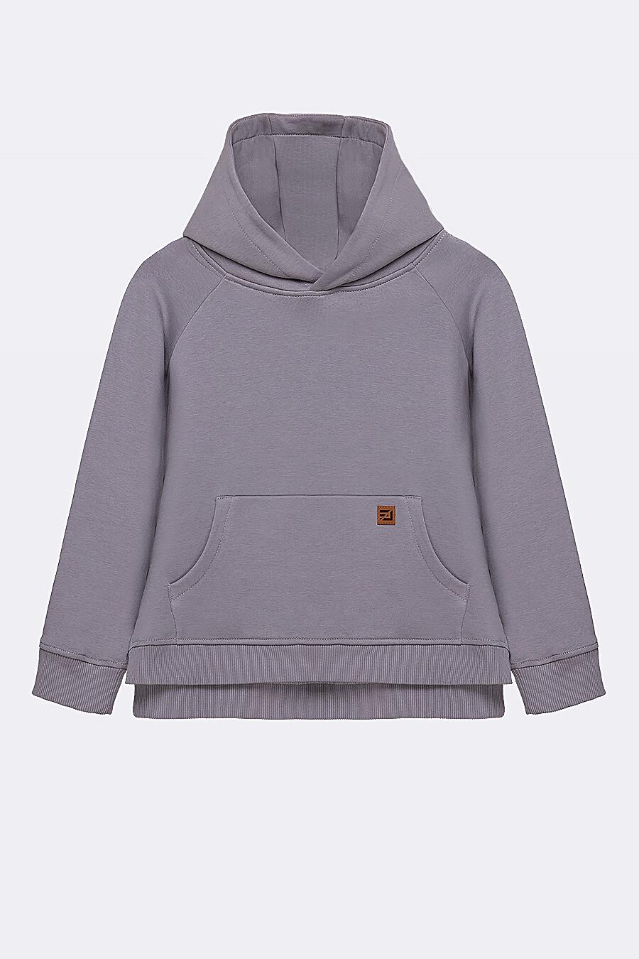 Костюм(Худи+Брюки) для мальчиков EZANNA 682563 купить оптом от производителя. Совместная покупка детской одежды в OptMoyo