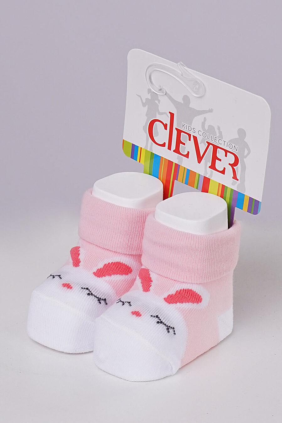 Носки для девочек CLEVER 682609 купить оптом от производителя. Совместная покупка детской одежды в OptMoyo