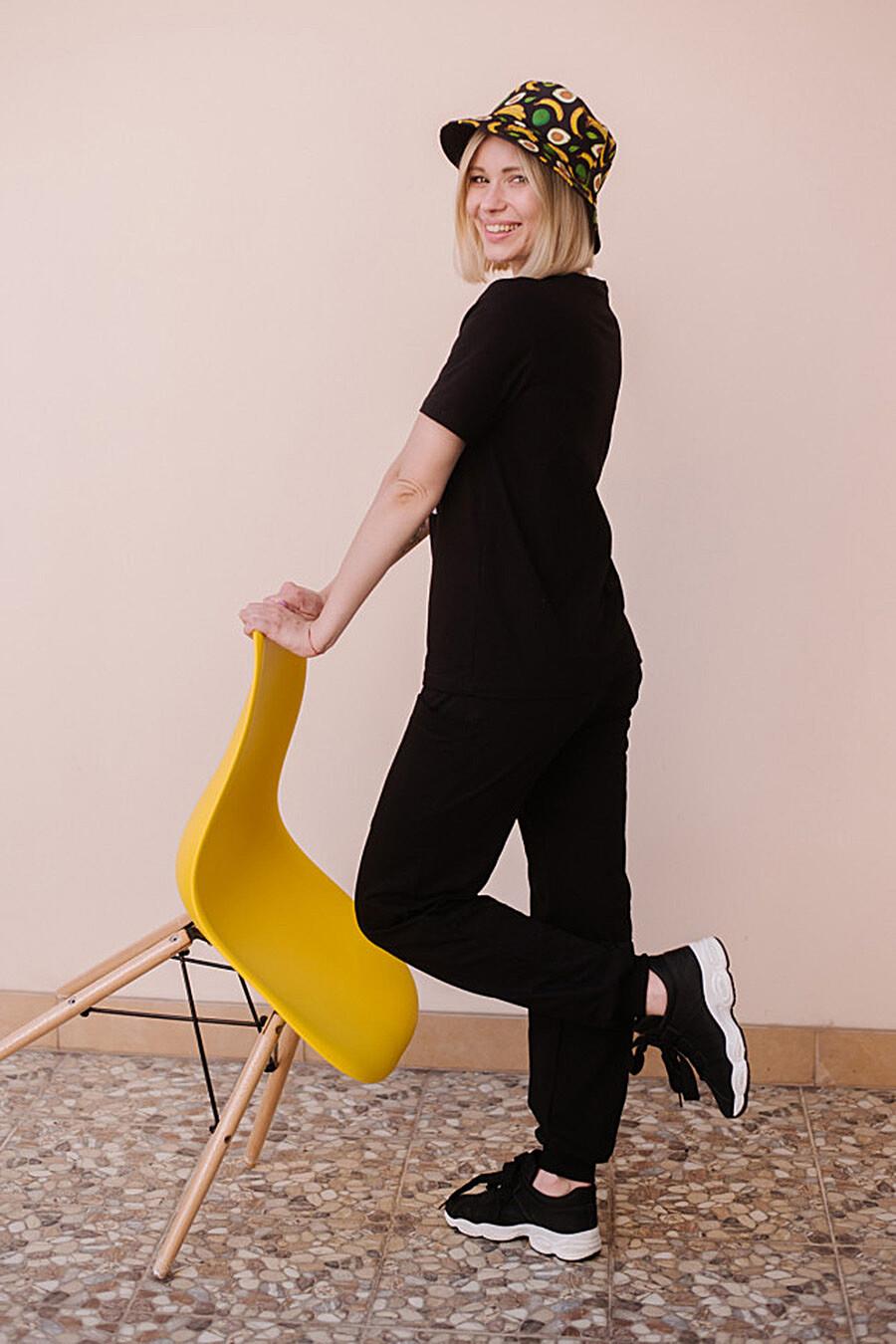 Костюм (Брюки+Футболка) для женщин ALTEX 682655 купить оптом от производителя. Совместная покупка женской одежды в OptMoyo