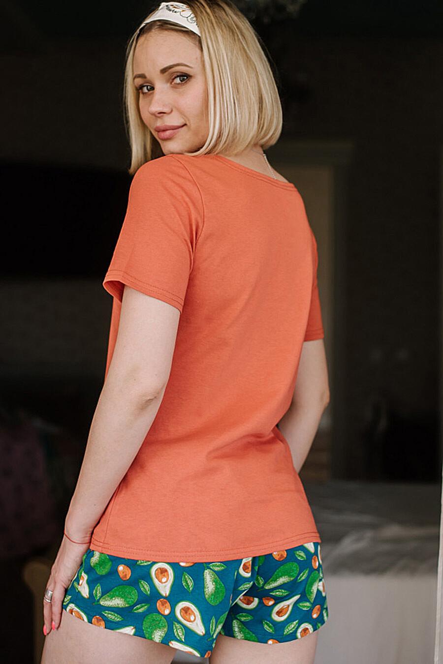Пижама для женщин ALTEX 682668 купить оптом от производителя. Совместная покупка женской одежды в OptMoyo