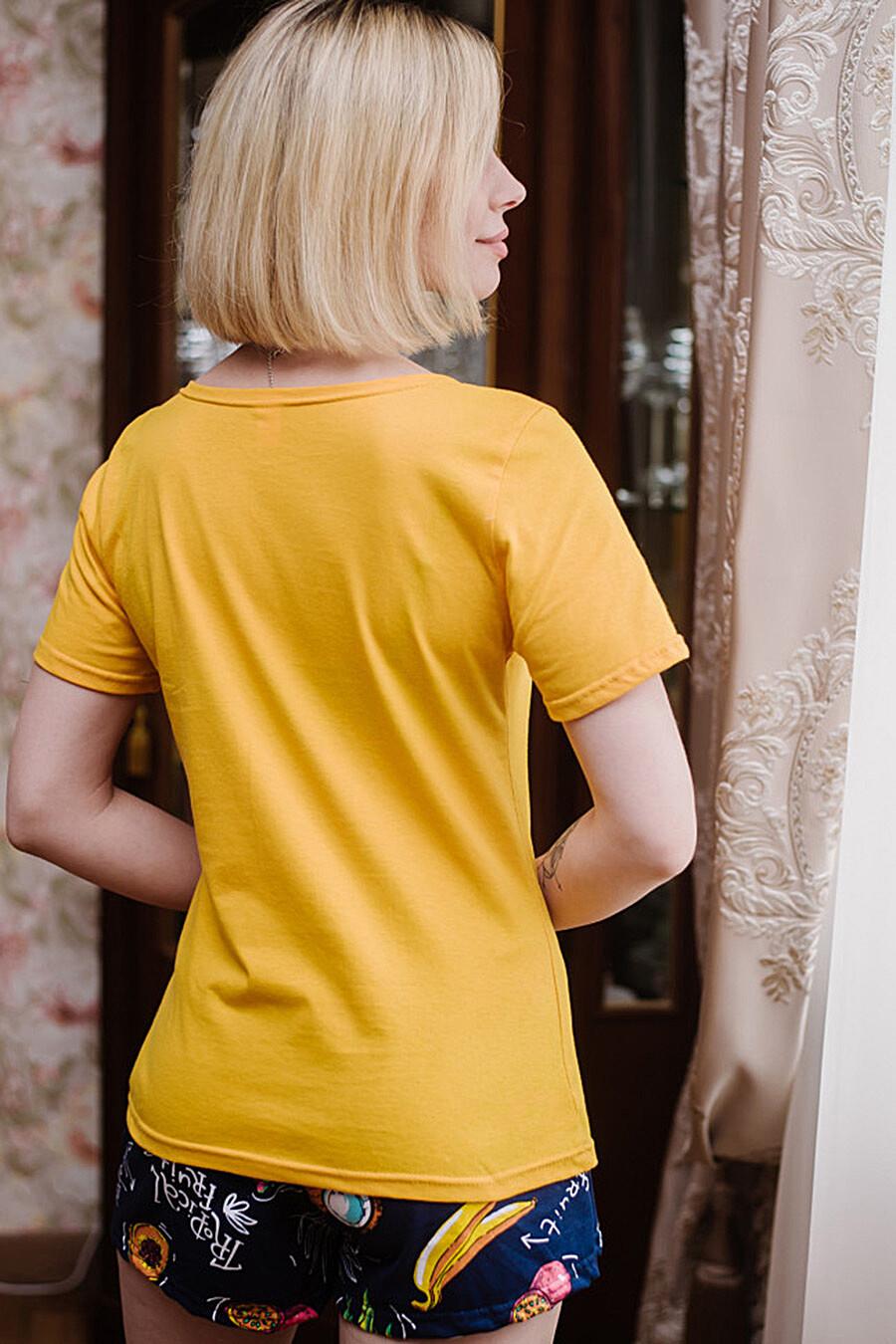 Пижама для женщин ALTEX 682670 купить оптом от производителя. Совместная покупка женской одежды в OptMoyo