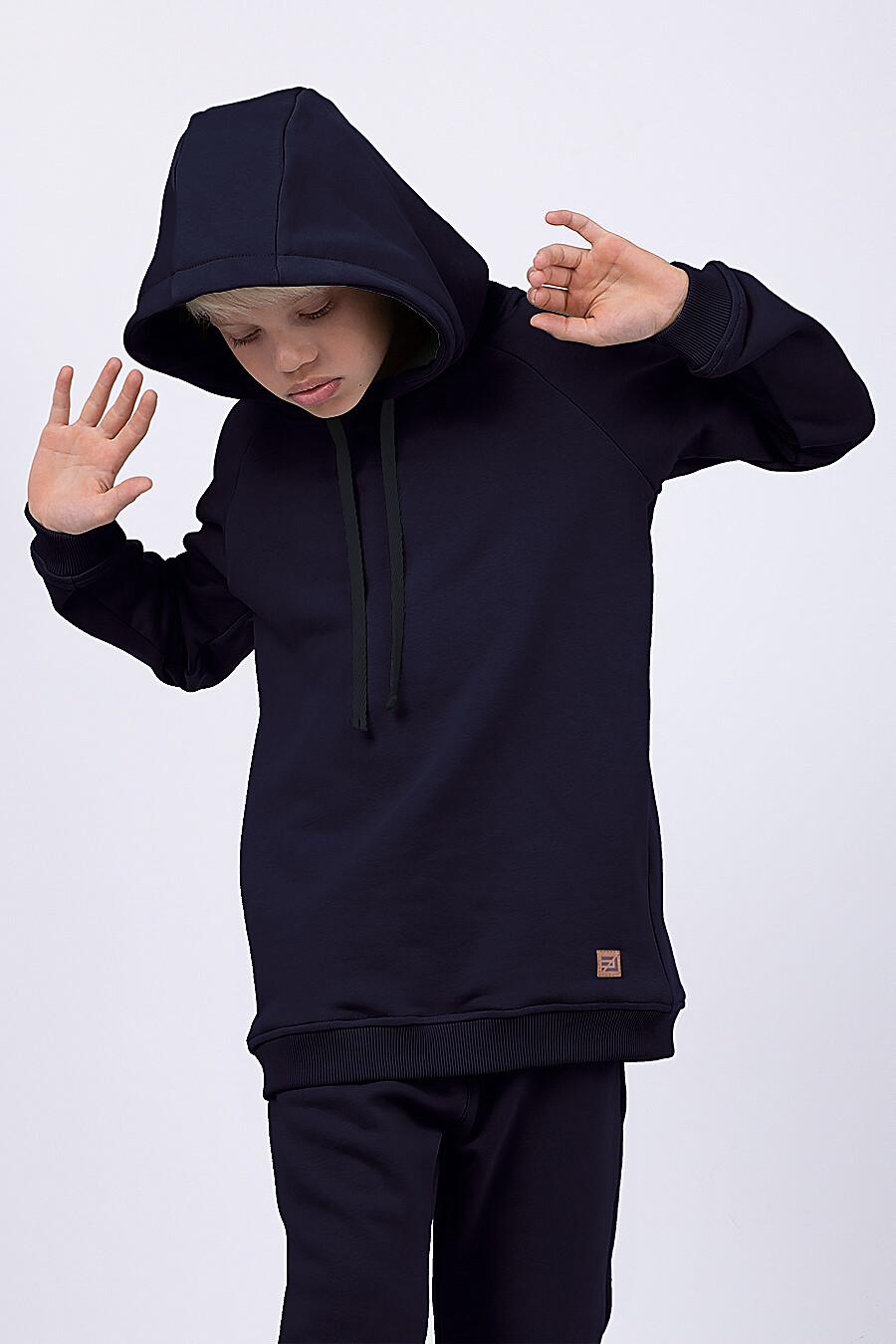 Костюм(Худи+Брюки) для мальчиков EZANNA 682691 купить оптом от производителя. Совместная покупка детской одежды в OptMoyo