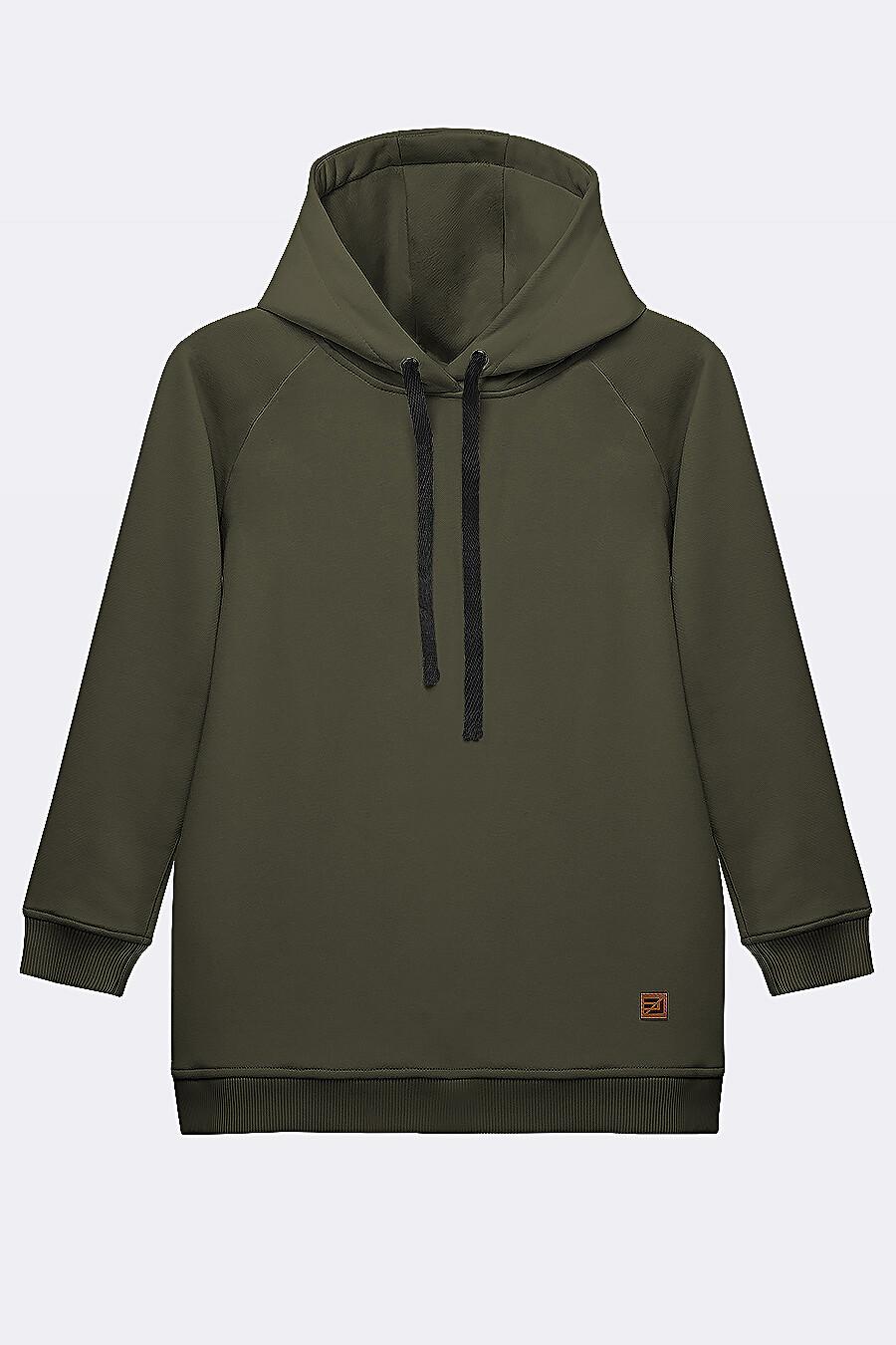 Костюм(Худи+Брюки) для мальчиков EZANNA 682697 купить оптом от производителя. Совместная покупка детской одежды в OptMoyo