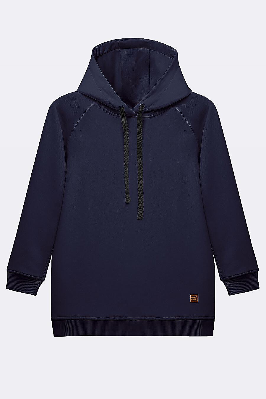Костюм(Худи+Брюки) для мальчиков EZANNA 682706 купить оптом от производителя. Совместная покупка детской одежды в OptMoyo