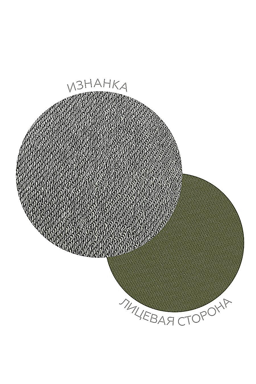 Костюм(Худи+Брюки) для мальчиков EZANNA 682709 купить оптом от производителя. Совместная покупка детской одежды в OptMoyo
