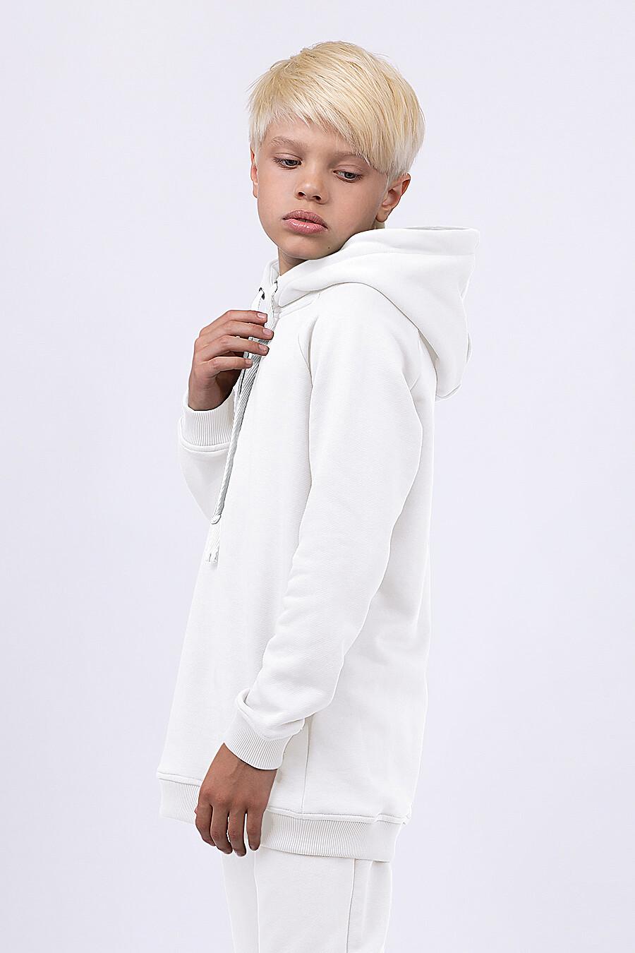 Костюм(Худи+Брюки) для мальчиков EZANNA 682713 купить оптом от производителя. Совместная покупка детской одежды в OptMoyo