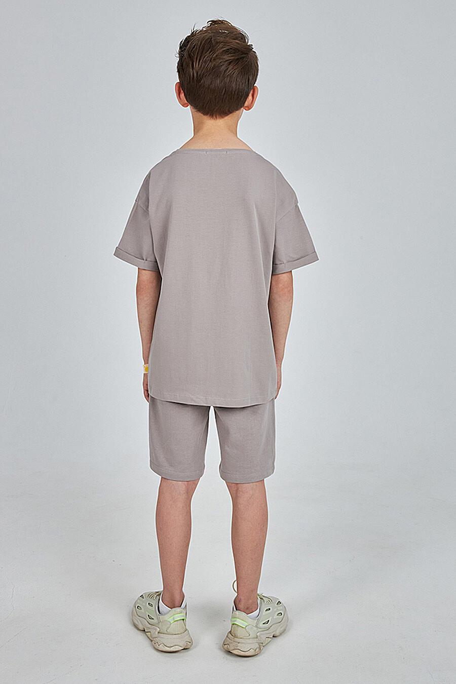 Футболка для мальчиков KOGANKIDS 682760 купить оптом от производителя. Совместная покупка детской одежды в OptMoyo
