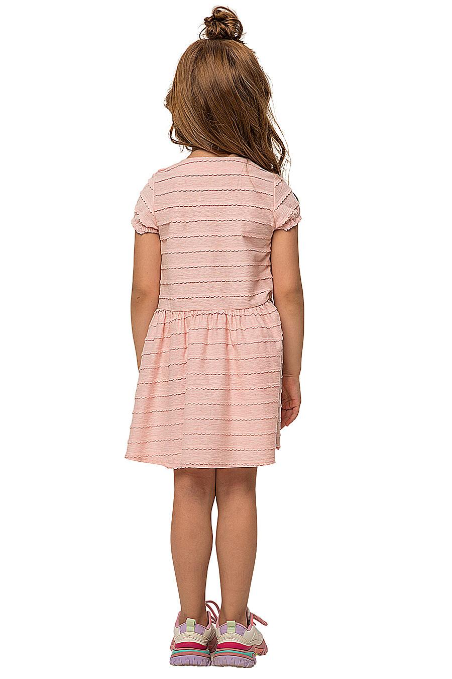 Платье КАРАМЕЛЛИ (682772), купить в Moyo.moda