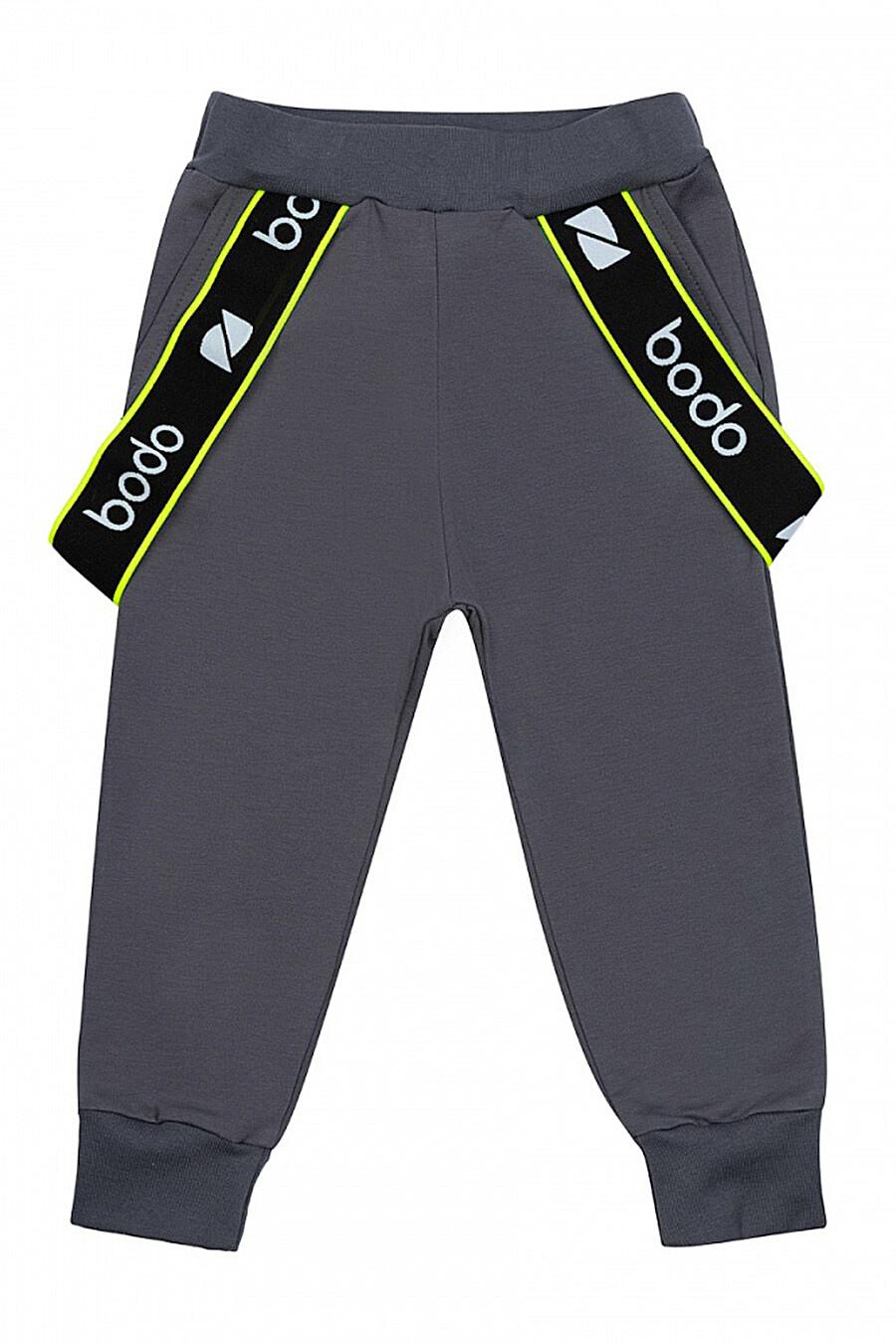 Брюки BODO (682788), купить в Moyo.moda