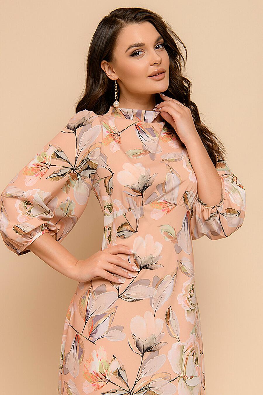 Платье для женщин 1001 DRESS 682804 купить оптом от производителя. Совместная покупка женской одежды в OptMoyo