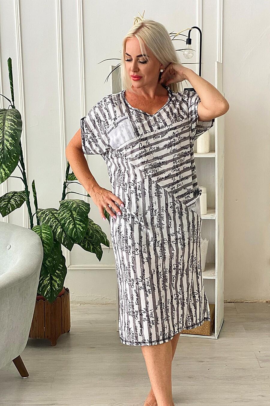 Платье 9078 для женщин НАТАЛИ 682823 купить оптом от производителя. Совместная покупка женской одежды в OptMoyo