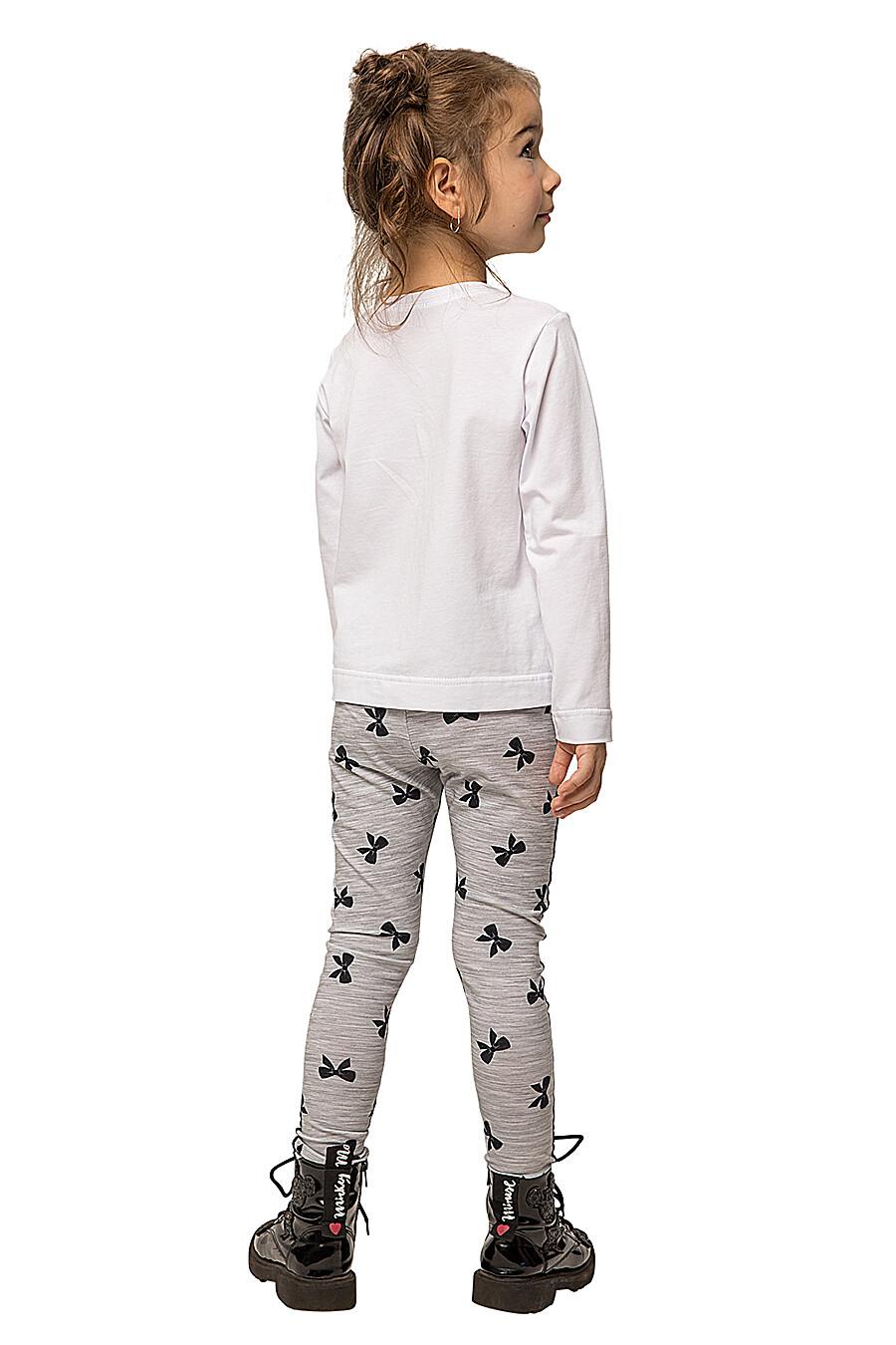 Брюки КАРАМЕЛЛИ (682877), купить в Moyo.moda