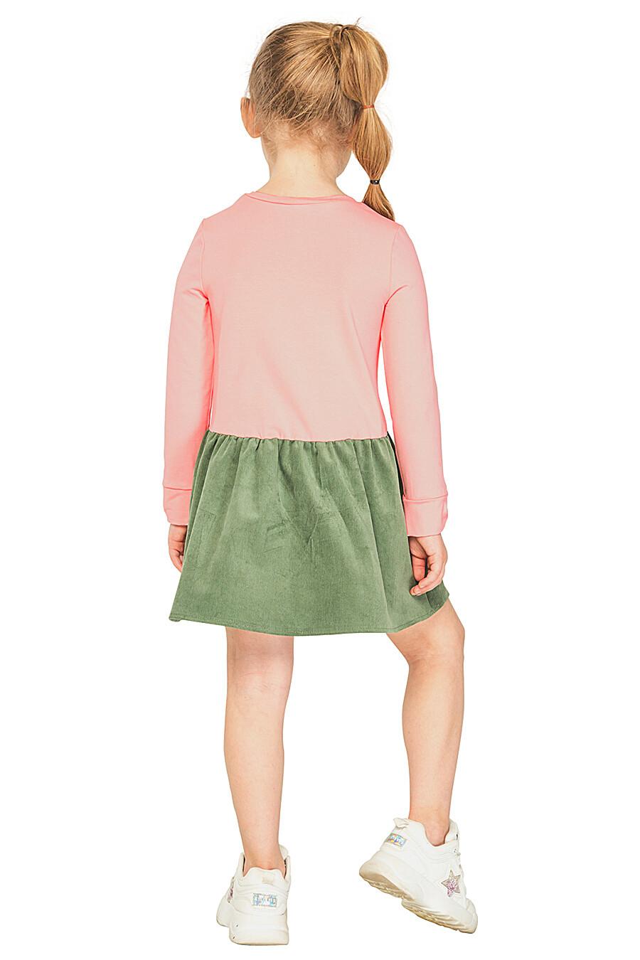 Платье КАРАМЕЛЛИ (682938), купить в Moyo.moda