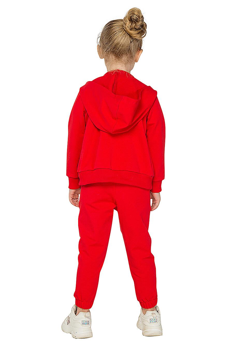 Джемпер КАРАМЕЛЛИ (682956), купить в Moyo.moda