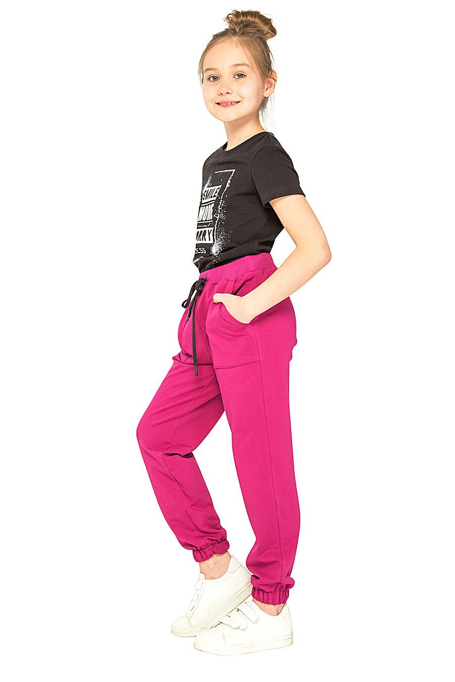 Брюки КАРАМЕЛЛИ (682982), купить в Moyo.moda