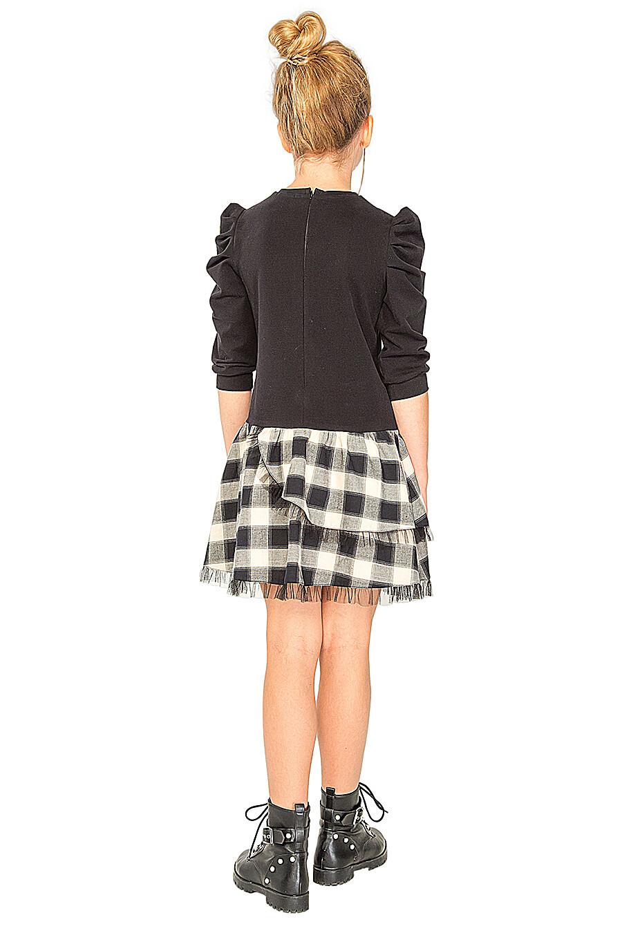 Платье КАРАМЕЛЛИ (683000), купить в Moyo.moda