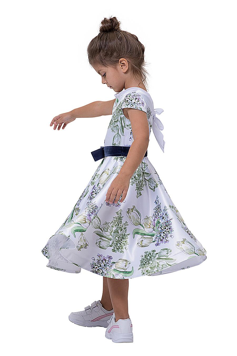 Платье КАРАМЕЛЛИ (683005), купить в Moyo.moda