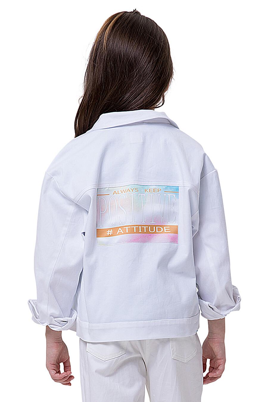 Куртка КАРАМЕЛЛИ (683045), купить в Moyo.moda