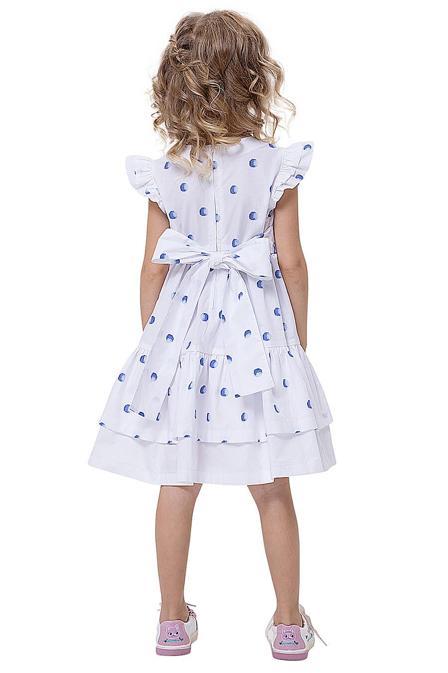 Платье КАРАМЕЛЛИ (683084), купить в Moyo.moda