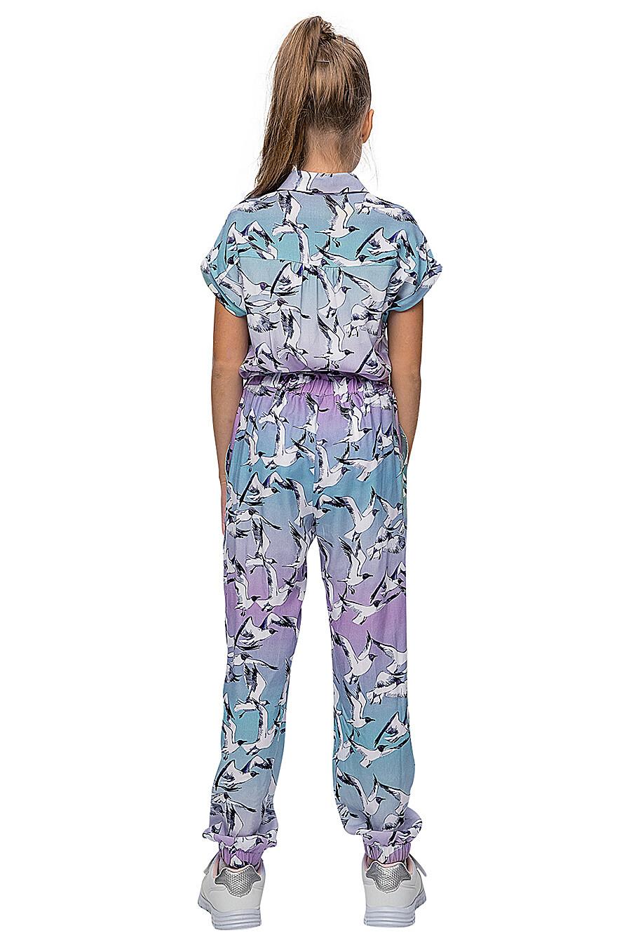 Комбинезон КАРАМЕЛЛИ (683088), купить в Moyo.moda