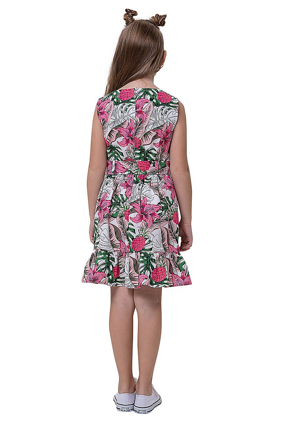 Платье КАРАМЕЛЛИ (683112), купить в Moyo.moda