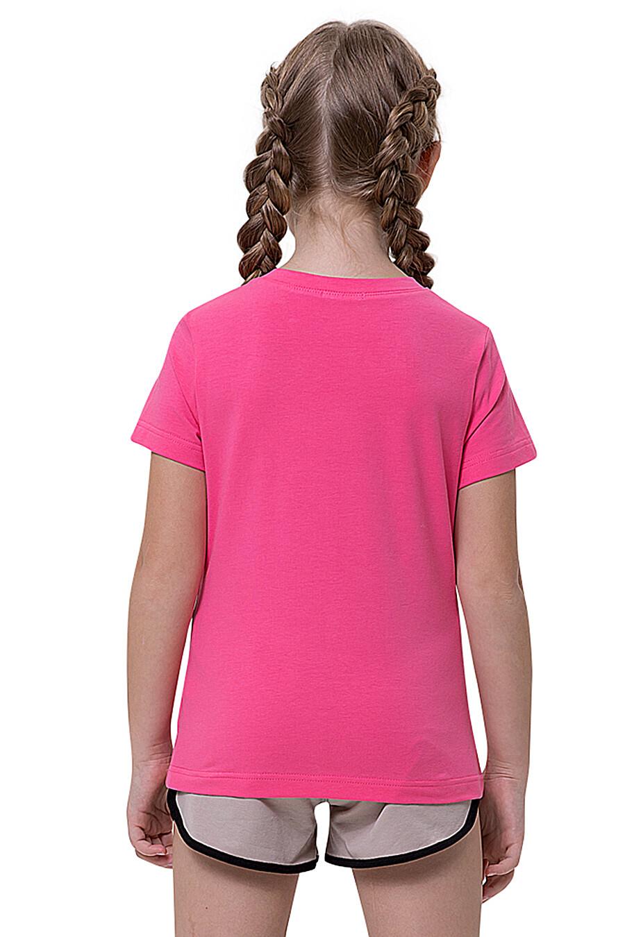 Джемпер КАРАМЕЛЛИ (683119), купить в Moyo.moda