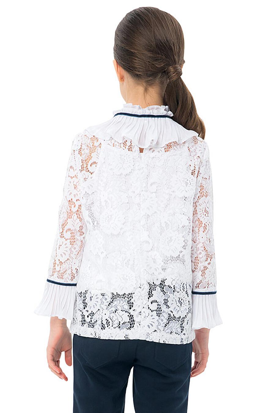 Блуза КАРАМЕЛЛИ (683148), купить в Moyo.moda