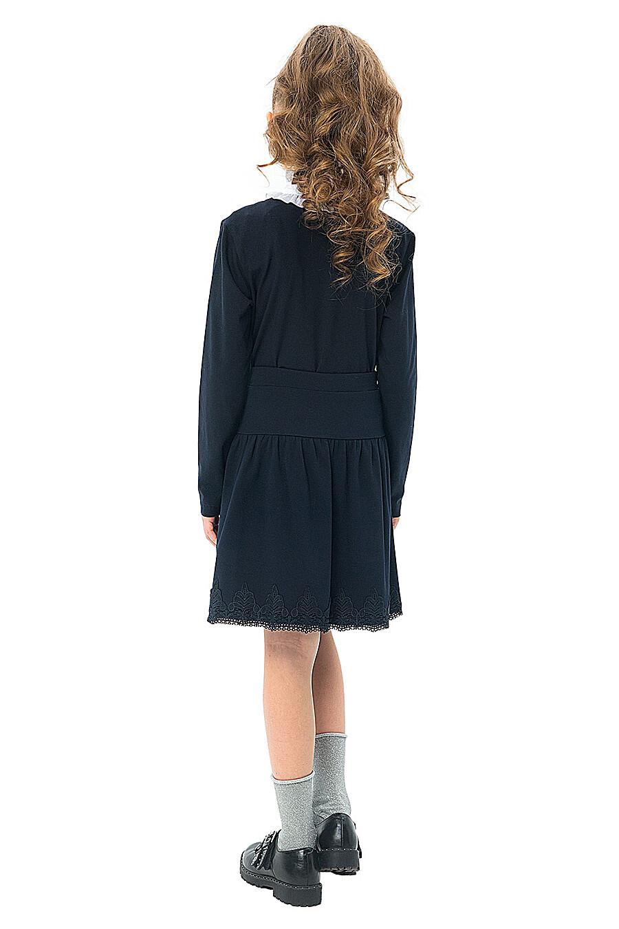 Блуза КАРАМЕЛЛИ (683151), купить в Moyo.moda