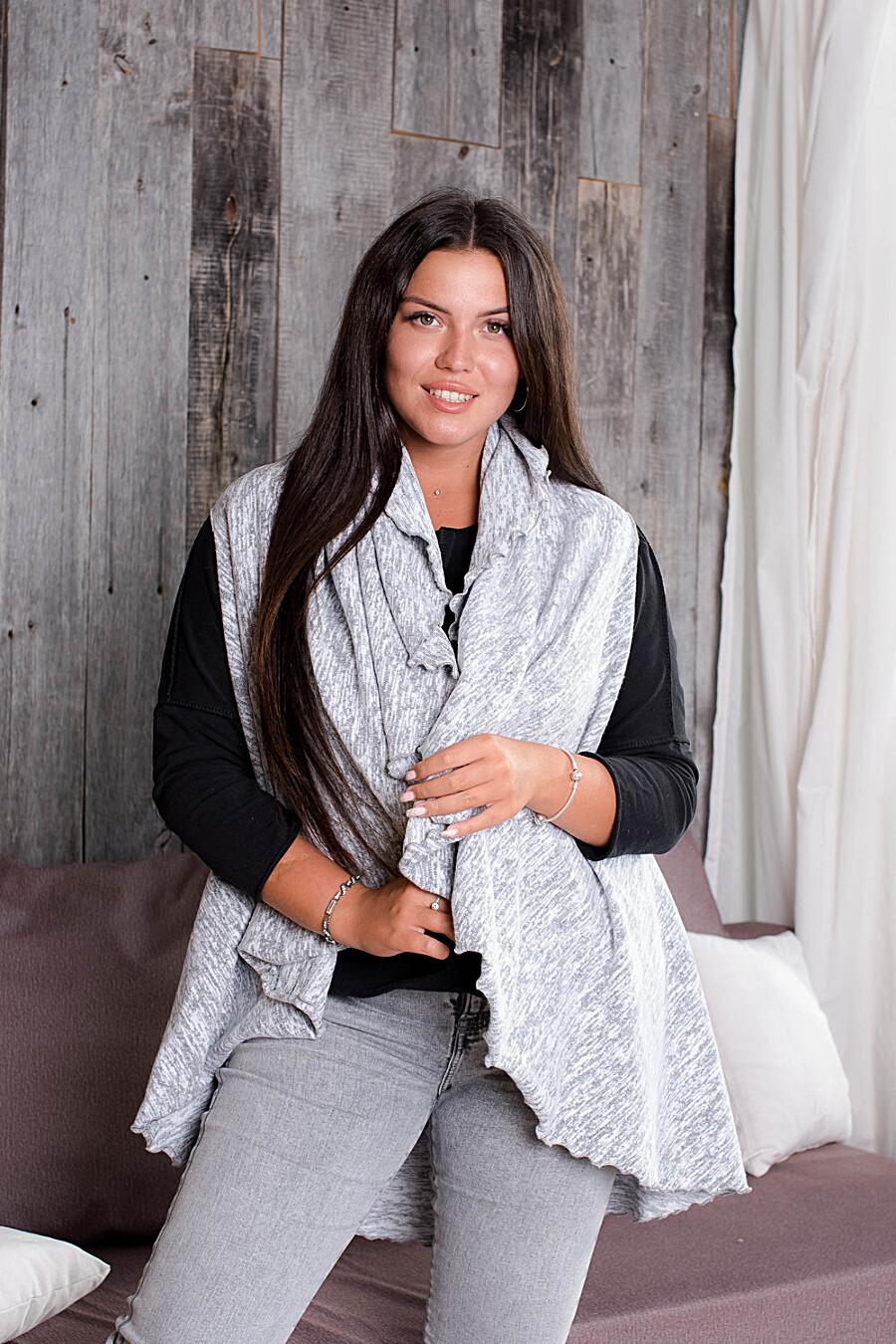 Жилет 4543 для женщин НАТАЛИ 683243 купить оптом от производителя. Совместная покупка женской одежды в OptMoyo