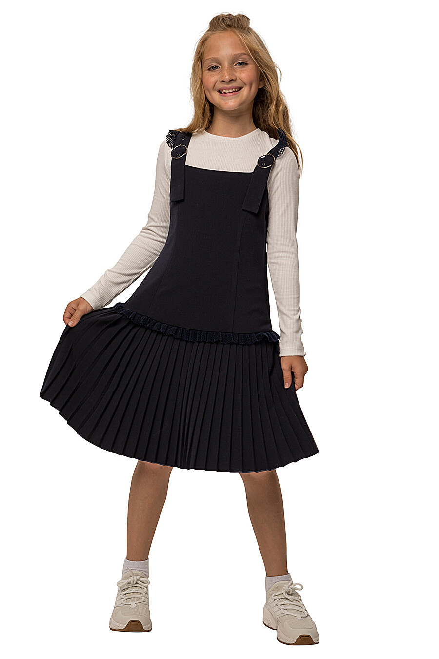 Сарафан КАРАМЕЛЛИ (683292), купить в Moyo.moda