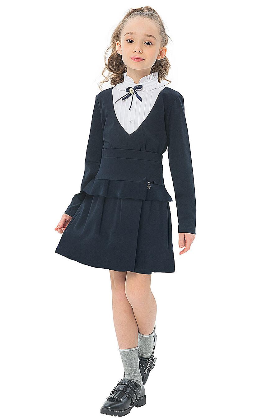 Юбка КАРАМЕЛЛИ (683315), купить в Moyo.moda