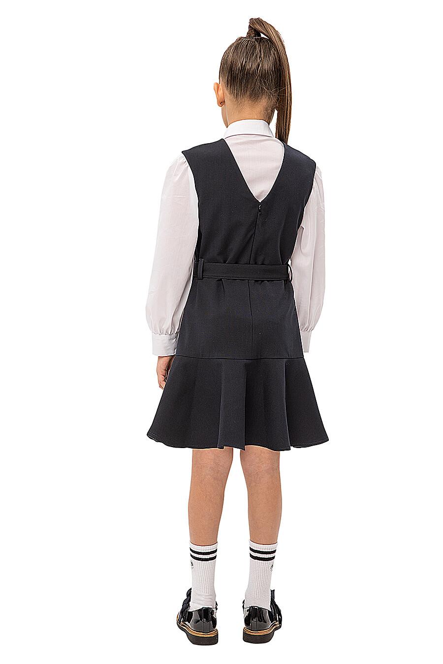 Сарафан КАРАМЕЛЛИ (683319), купить в Moyo.moda