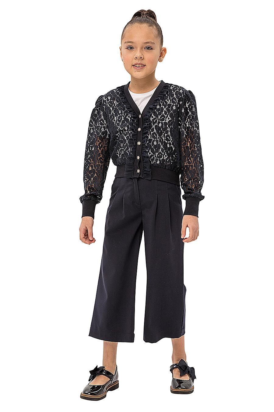 Жакет КАРАМЕЛЛИ (683322), купить в Moyo.moda