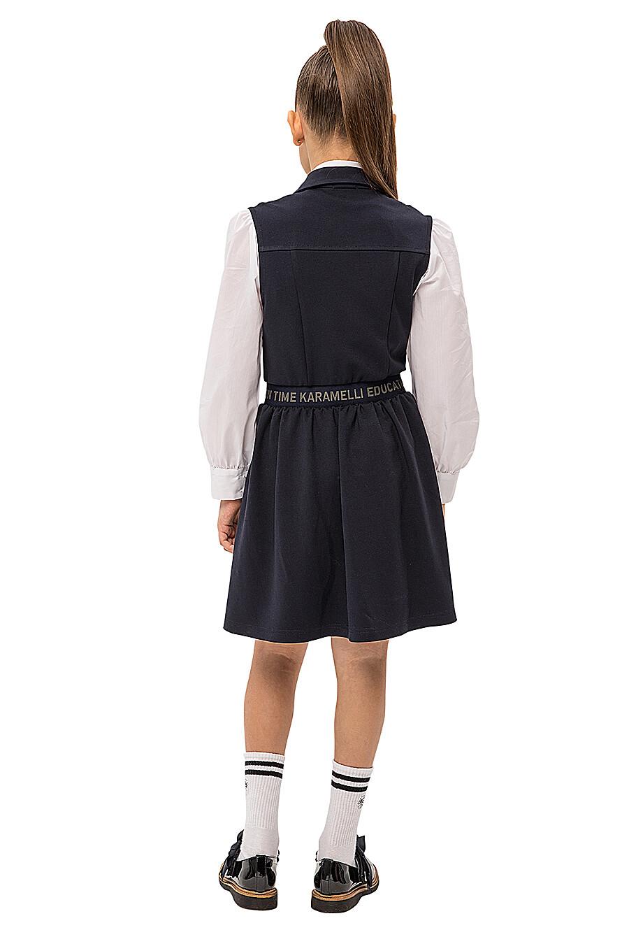 Сарафан КАРАМЕЛЛИ (683327), купить в Moyo.moda