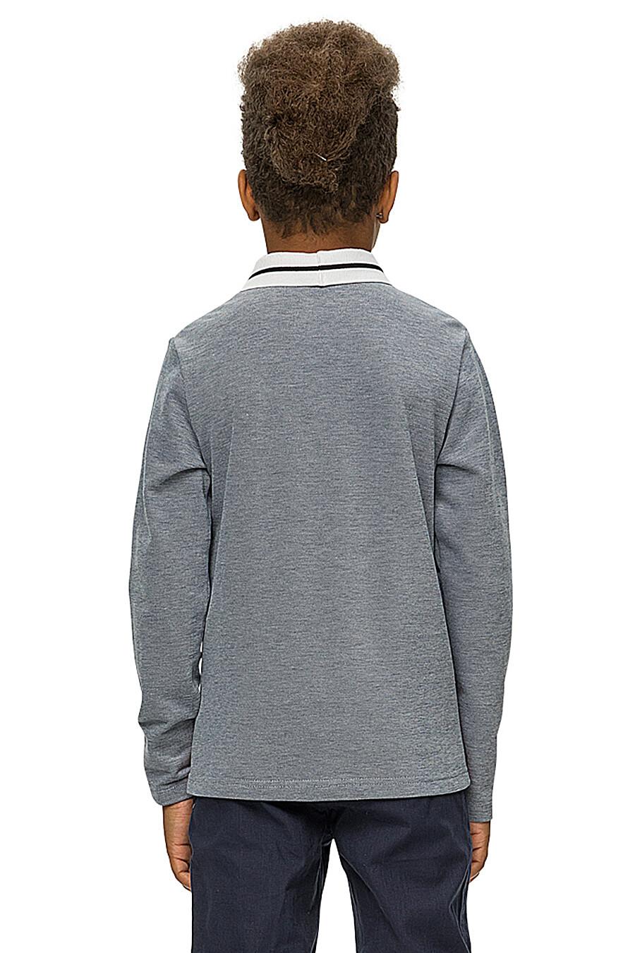 Джемпер КАРАМЕЛЛИ (683383), купить в Moyo.moda