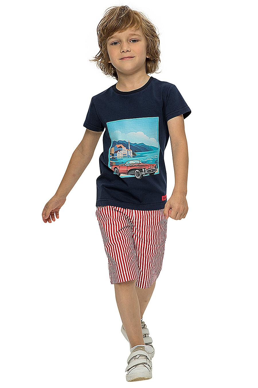 Джемпер КАРАМЕЛЛИ (683409), купить в Moyo.moda