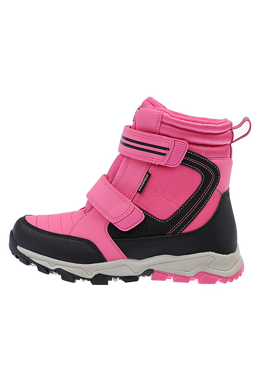Ботинки PLAYTODAY (683447), купить в Moyo.moda