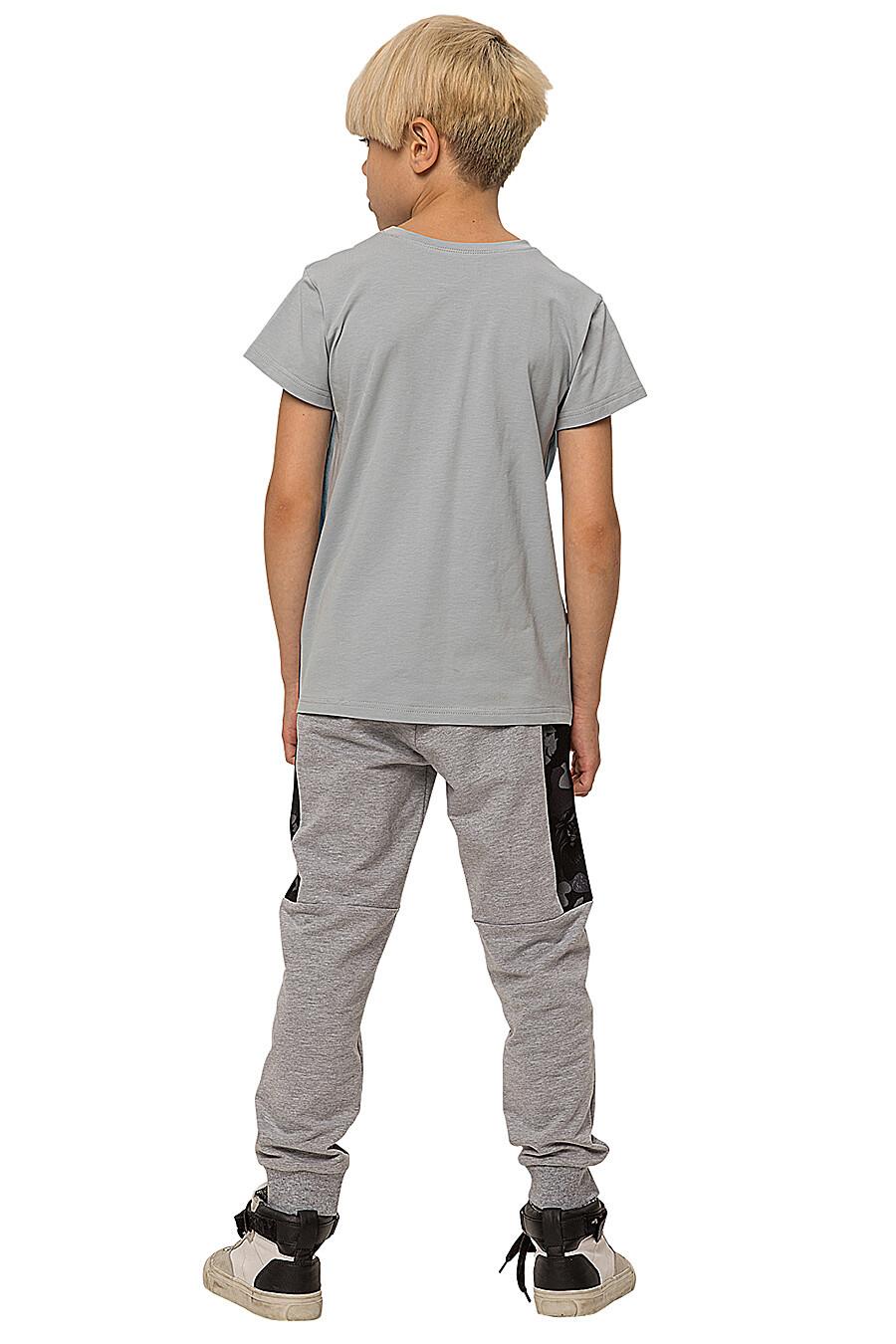 Джемпер КАРАМЕЛЛИ (683471), купить в Moyo.moda