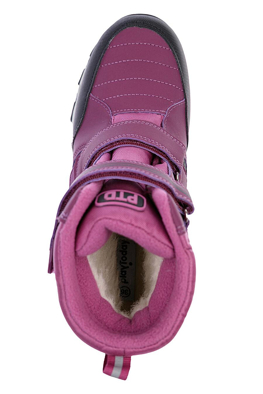 Ботинки PLAYTODAY (683489), купить в Moyo.moda
