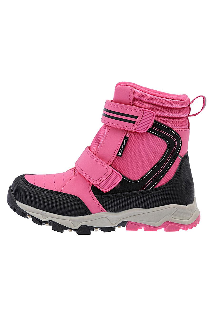 Ботинки PLAYTODAY (683490), купить в Moyo.moda