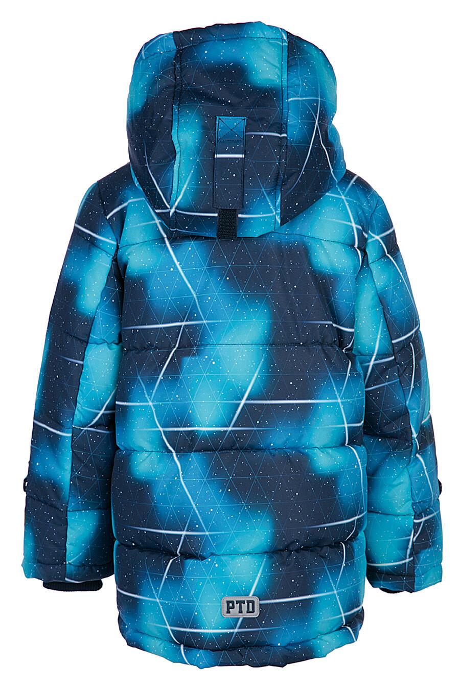 Куртка PLAYTODAY (683510), купить в Moyo.moda