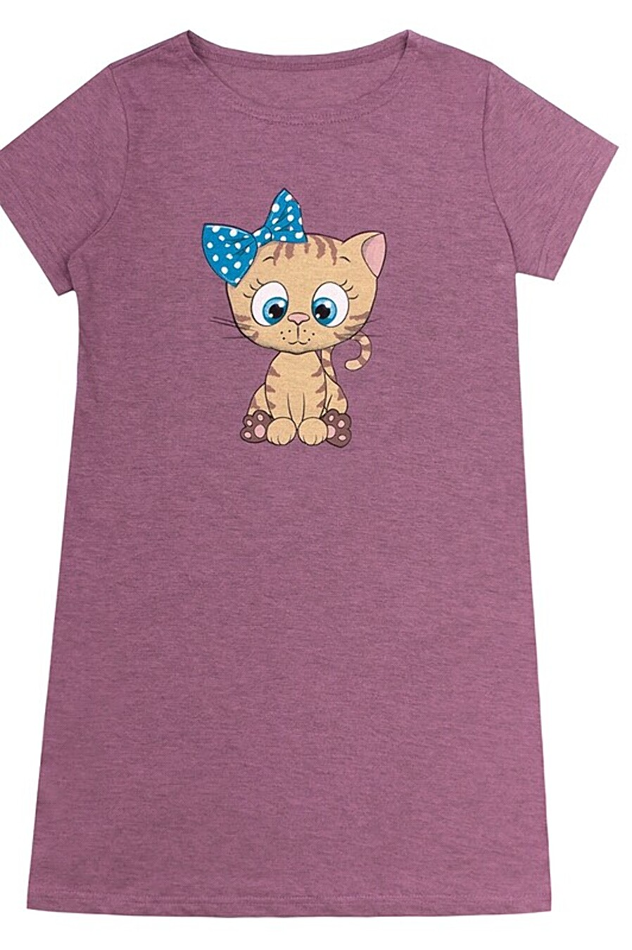 Платье для девочек АПРЕЛЬ 683536 купить оптом от производителя. Совместная покупка детской одежды в OptMoyo