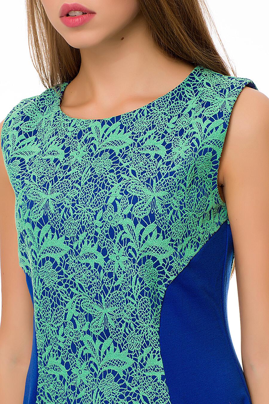 Платье #69384
