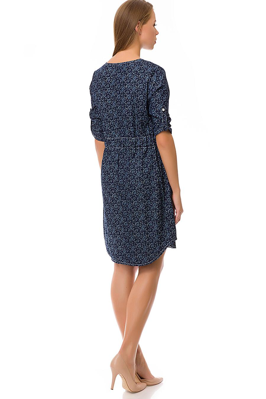 Платье #69397