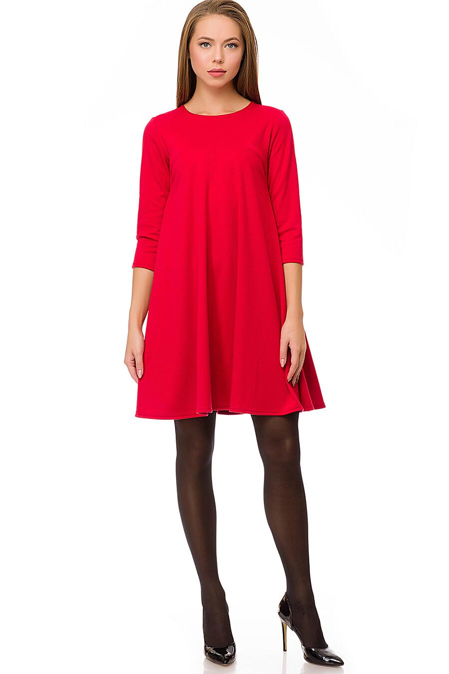 Платье #69490